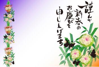 habotan-cyou-2012h5.jpg